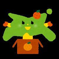 手話で愛媛の表現は?都道府県の解説動画で地名のやり方をマスター!