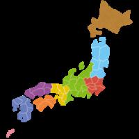 手話の都道府県を一覧で!動画付きで由来と一緒に解説します!