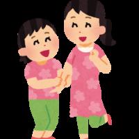 姉という単語を手話動画で解説!家族の表現はこれで完璧!