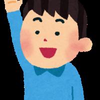 いとこ という単語を手話動画で解説!家族の表現はこれで完璧!