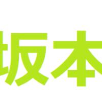 坂本という苗字の表し方を手話動画で!名前の表現を詳細解説!
