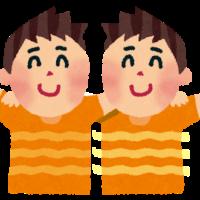 双子という単語を手話動画で解説!家族の表現はこれで完璧!