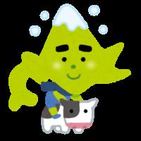 手話で北海道の表現は?都道府県の解説動画で地名のやり方をマスター!