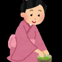 茶道の手話のやり方は?趣味に関する単語表現を動画で解説!