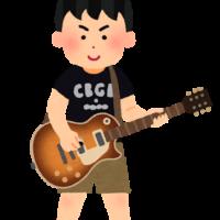 ギターの手話のやり方は?趣味に関する単語表現を動画で解説!