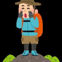 山登りの手話のやり方は?趣味に関する単語表現を動画で解説!