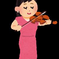 バイオリンの手話のやり方は?趣味に関する単語表現を動画で解説!