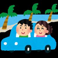 ドライブの手話のやり方は?趣味に関する単語表現を動画で解説!