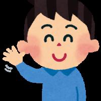 またね の手話のやり方は?単語表現を動画で解説します!
