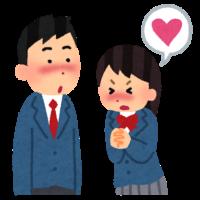 愛してる の手話のやり方は?単語表現を動画で解説します!