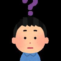 なぜ の手話表現単語!単語を動画で解説&使い方のコツも教えちゃいます♪