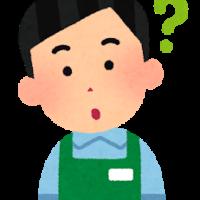 手話の質問で ~ですか? の表現を解説!質問の仕方等も合わせて解説します!