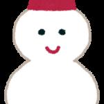 雪の手話の表現!単語を動画で紹介&ワンポイント解説!