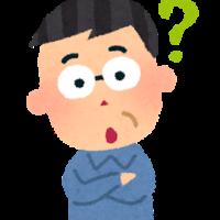 手話の質問で いかが? の表現を解説!質問の仕方等も合わせて解説します!