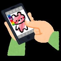 手話辞典アプリで無料なのは?アンドロイドにも対応でオススメのものを厳選してご紹介!