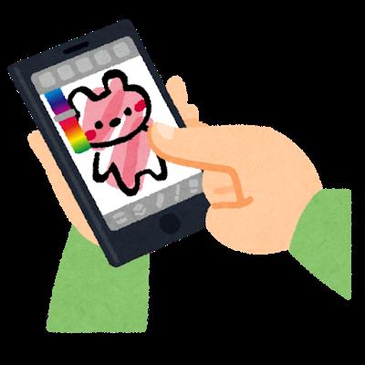 手話辞典アプリ