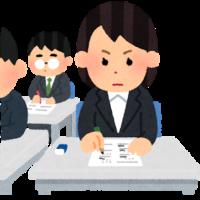 手話検定5級の勉強法!単語や問題の内容など、攻略法を伝授!
