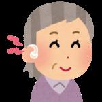 難聴者 の手話表現を動画で!単語は由来とやり方をセットで覚えよう!