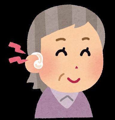 難聴の手話
