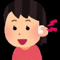 ろう者 の手話表現を動画で!単語は由来とやり方をセットで覚えよう!