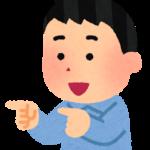 左  の手話表現を動画で!単語は由来とやり方をセットで覚えよう!