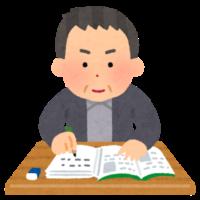 手話を勉強したい!独学で効率よく学ぶにはコレがオススメ!