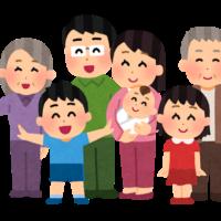 家族という単語を手話動画で解説!家族の表現はこれで完璧!