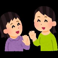 さようなら の手話を動画で!由来が分かれば挨拶の表現はバッチリ!