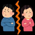 離婚の手話