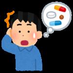 忘れる の手話表現を動画で!単語は由来とやり方をセットで覚えよう!