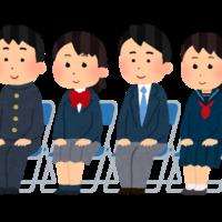 座る の手話表現を動画で!単語は由来とやり方をセットで覚えよう!