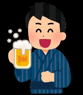 ビールの手話