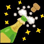 シャンパン の手話表現は?動画付で単語のやり方や由来を徹底解説!
