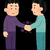 接触感染の手話のやり方は?単語表現を動画で解説します!