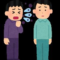 飛沫感染の手話のやり方は?単語表現を動画で解説します!