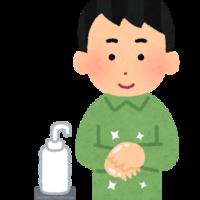 消毒液の手話のやり方は?単語表現を動画で解説します!
