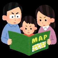 ロードマップの手話のやり方は?単語表現を動画で解説します!